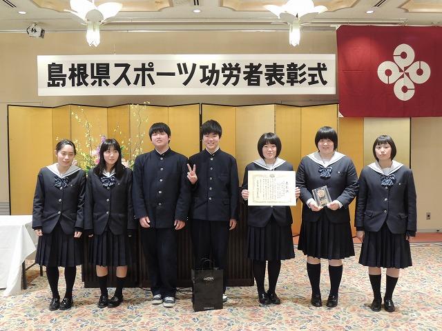 平成26年度 島根県スポーツ功労者表彰 (2015/2/10)