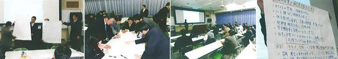 授業評価検討会