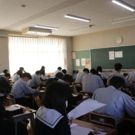 2学期中間考査が始まりました。