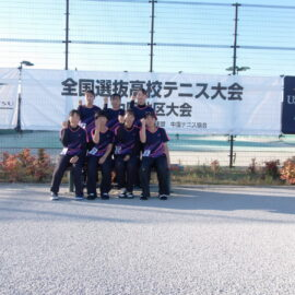 第43回全国選抜高校テニス大会中国地区大会