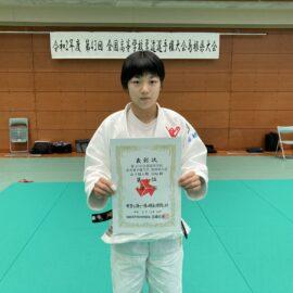 第43回全国高等学校柔道選手権島根県大会の結果です。