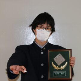中国高等学校囲碁選手権 本生徒が優勝しました!