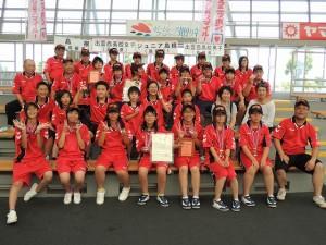 島根県選手団